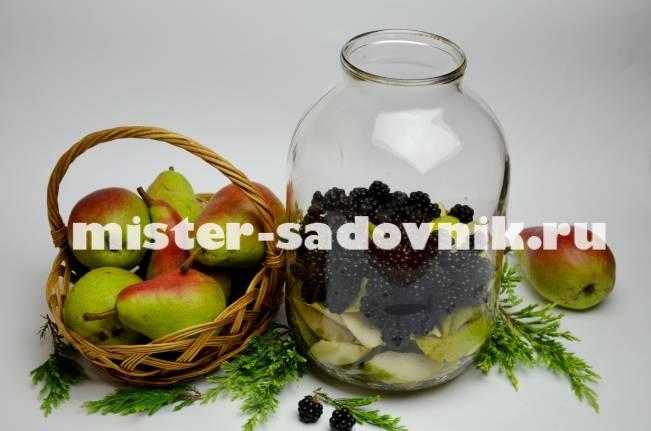 компот из груш на зиму