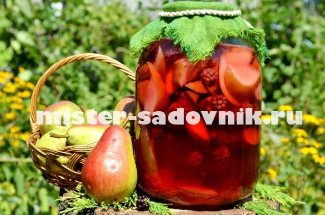 компот из груш с ягодами