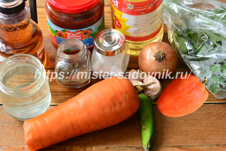 Лечо из моркови на зиму